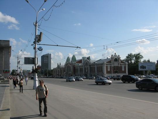 Ulica Nowosybirska
