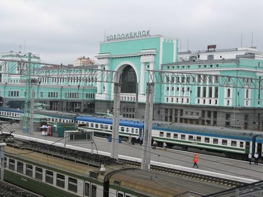 Dworzec Nowosybirsk