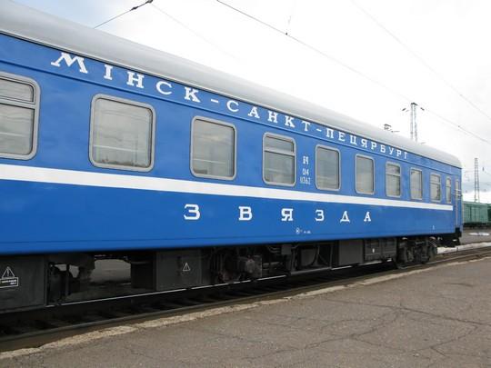 Pociąg z Minska