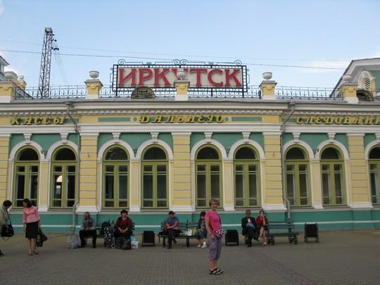 Wakzal Irkutsk