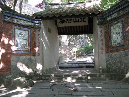 Pagoda-brama