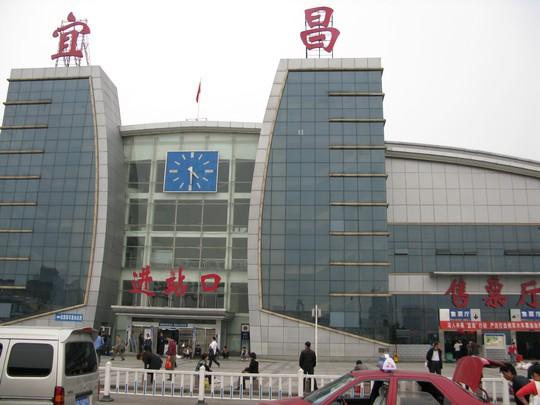 Stacja Yichang