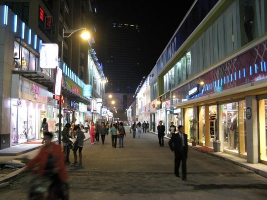 Ulice Yichang