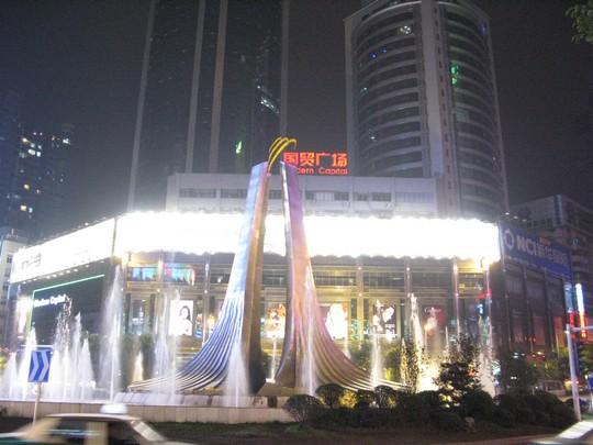 Guiyang noca