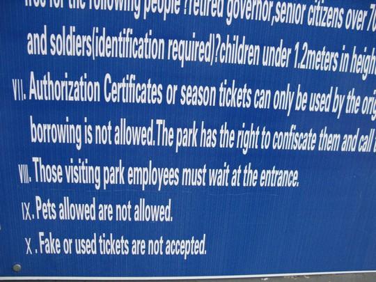 Regulamin Parku Qianling