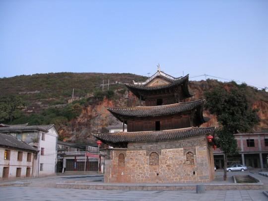 Pagoda w wiosce nad jez. Erhai