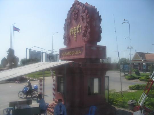 Granica z Kambodza