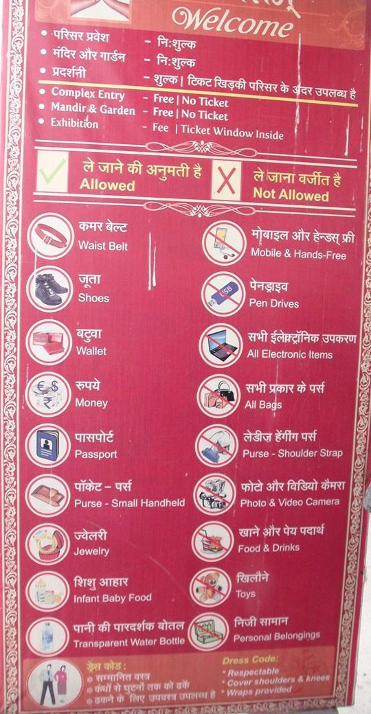 delhi_akshardham_zakazy